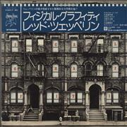 Click here for more info about 'Led Zeppelin - Physical Graffiti + Top Obi'