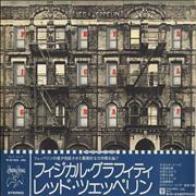 Click here for more info about 'Led Zeppelin - Physical Graffiti + obi'