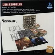 Led Zeppelin Physical Graffiti France display Promo
