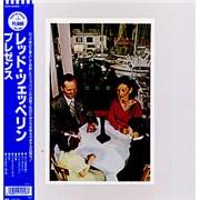 Led Zeppelin Presence Japan vinyl LP