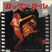 Click here for more info about 'Led Zeppelin - Rock And Roll'