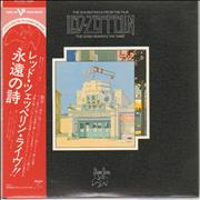 Click here for more info about 'Led Zeppelin - The Song Remain The Same'
