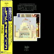 Click here for more info about 'Led Zeppelin - The Song Remains The Same - Original Obi'