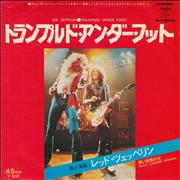 Click here for more info about 'Led Zeppelin - Trampled Underfoot - Y500 sleeve'