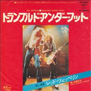 Click here for more info about 'Led Zeppelin - Trampled Underfoot'
