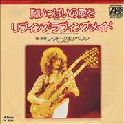 Click here for more info about 'Led Zeppelin - Whole Lotta Love'