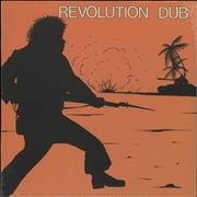 Click here for more info about 'Lee Perry - Revolution Dub'
