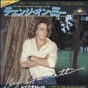 Click here for more info about 'Leif Garrett - You Had To Go And Change On Me + Insert'