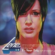 Click here for more info about 'Lene - It's Your Duty'