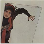 Click here for more info about 'Lene Lovich - Say When - P/s'