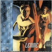 Click here for more info about 'Lenine - O Dia Em Que Faremos Contato'