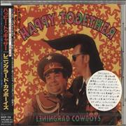 Click here for more info about 'Leningrad Cowboys - Happy Together - Sealed'