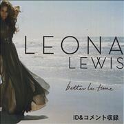Click here for more info about 'Leona Lewis - Better In Time'