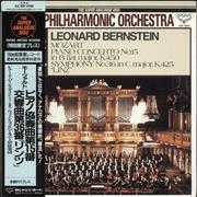 Click here for more info about 'Leonard Bernstein - Piano Concerto No. 15 in B Flat Major/ Symphony No.36 in C Major - 180gm'