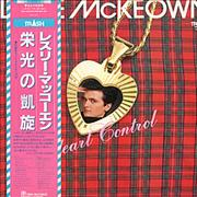 Click here for more info about 'Les McKeown - Heart Control'
