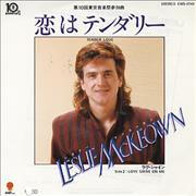 Click here for more info about 'Les McKeown - Tender Love'
