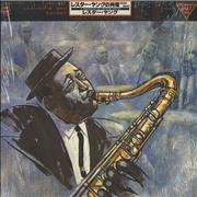 Click here for more info about 'Lester Young - A Portrait Of Lester Young'