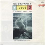 "Level 42 Something About You Japan 7"" vinyl"