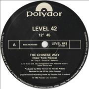 Click here for more info about 'Level 42 - The Chinese Way - New York Mix'