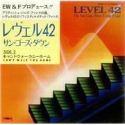 "Level 42 The Sun Goes Down (Living It Up) Japan 7"" vinyl"