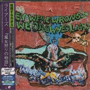 Click here for more info about 'Liars - They Were Wrong, So We Drowned'