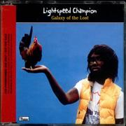 Click here for more info about 'Lightspeed Champion - Galaxy Of The Lost'
