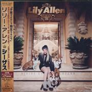 Click here for more info about 'Lily Allen - Sheezus'