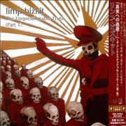 Click here for more info about 'Limp Bizkit - The Unquestionable Truth Part 1'