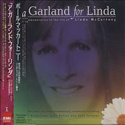Click here for more info about 'Linda McCartney - A Garland For Linda'