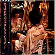 Click here for more info about 'Linda Ronstadt - Simple Dreams'