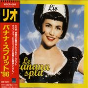 Click here for more info about 'Lio - Le Banana Split'