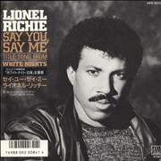 Click here for more info about 'Lionel Richie - Say You, Say Me'