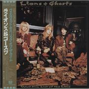 Click here for more info about 'Lions & Ghosts - Velvet Kiss, Lick Of The Lime - White Label + Obi'