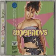 Click here for more info about 'Lisa 'Left Eye' Lopes - Supernova'