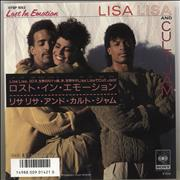 Click here for more info about 'Lisa Lisa & Cult Jam - Lost In Emotion'