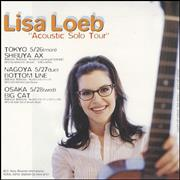 Click here for more info about 'Lisa Loeb - Acoustic Solo Tour'