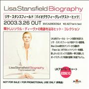 Click here for more info about 'Lisa Stansfield - Biography - The Greatest Hits'