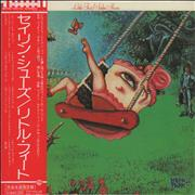 Click here for more info about 'Little Feat - Sailin' Shoes'