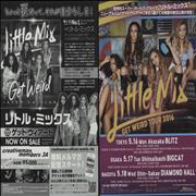 Click here for more info about 'Little Mix - Get Weird Tour 2016'