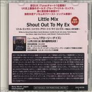 Click here for more info about 'Little Mix - Shout Out To My Ex'
