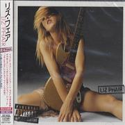 Click here for more info about 'Liz Phair - Liz Phair'