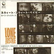 Click here for more info about 'Lone Justice - Sweet Sweet Baby'