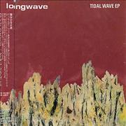 Click here for more info about 'Longwave - Tidal Wave EP'