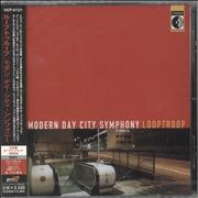 Click here for more info about 'Looptroop - Modern Day City Symphony - Sealed'