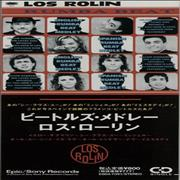 Click here for more info about 'Los Rolin - Rumba Beat (Medley)'