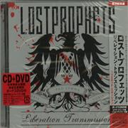 Lostprophets Liberation Transmission Japan 2-disc CD/DVD set