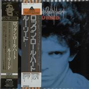Click here for more info about 'Lou Reed - Rock & Roll Heart + Disc Union Obi'