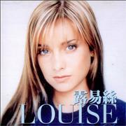 Click here for more info about 'Louise - Album Sampler'
