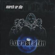 Click here for more info about 'Lovastatin - March Or Die'