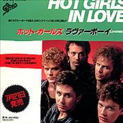 Click here for more info about 'Loverboy - Hot Girls In Love'